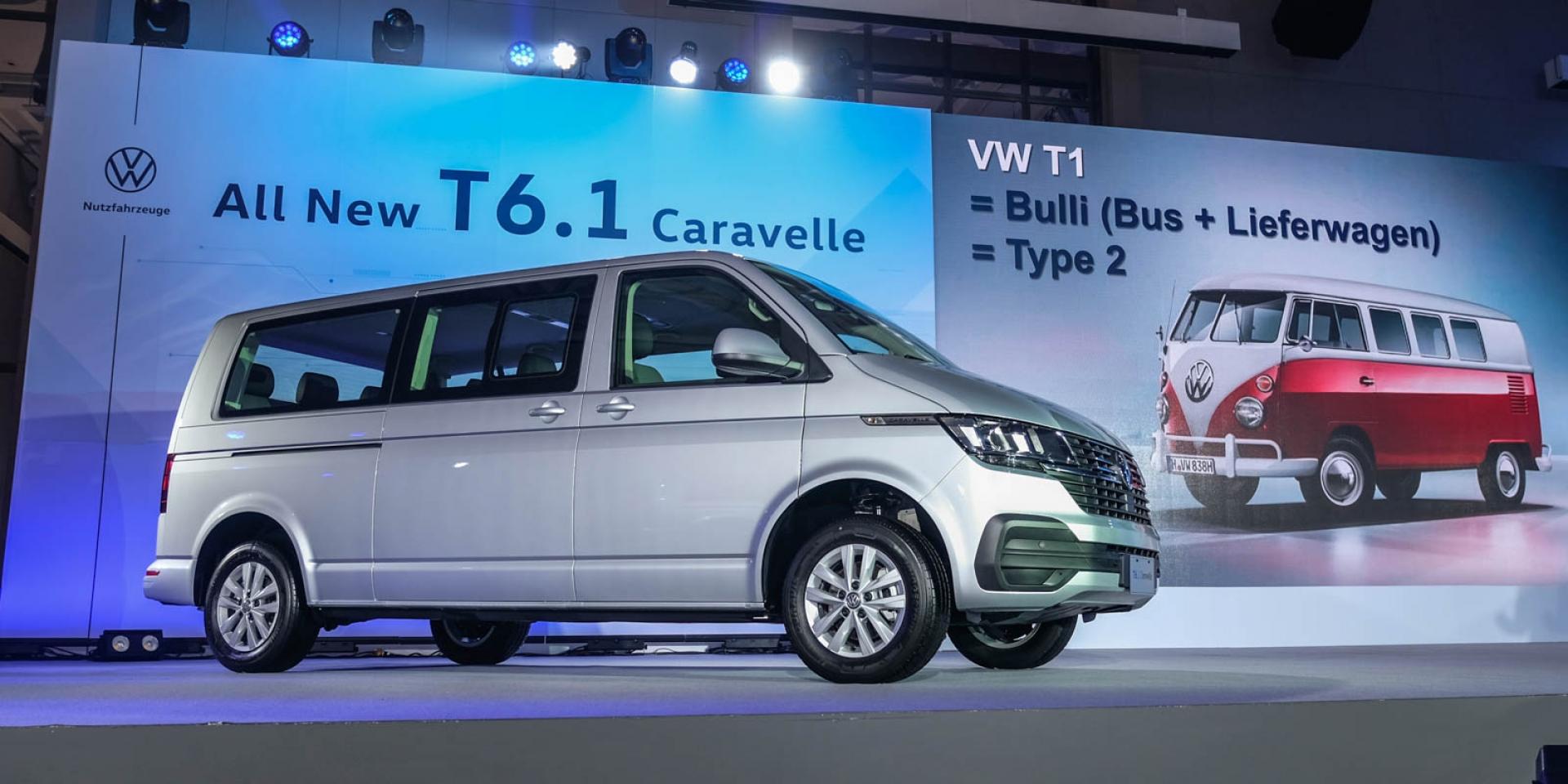 運將看過來,ACC導入T系列商旅!VW T 6.1 Caravelle 140.3萬元起