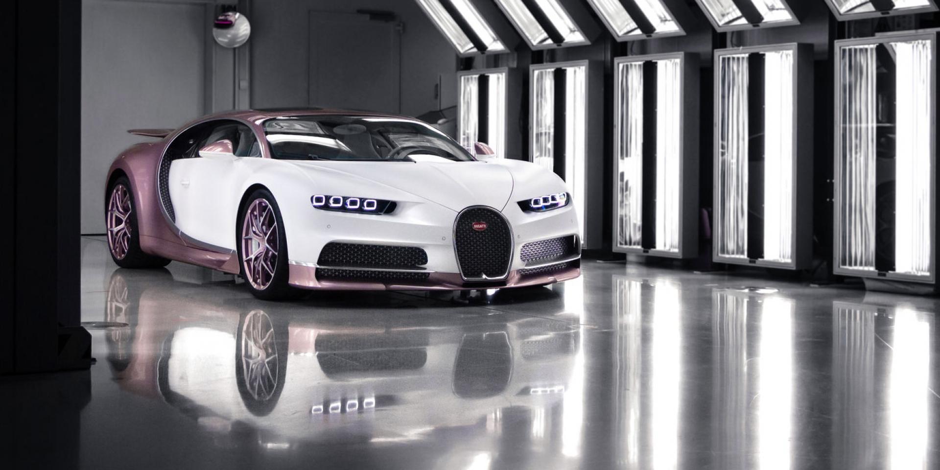 情人節禮物怎麼挑?來輛「粉紅」Bugatti寵愛你的另一半!
