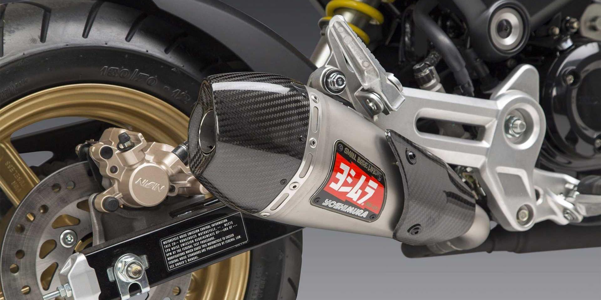 馬力提升11%!Yoshimura RS-9T MSX125專用排氣管