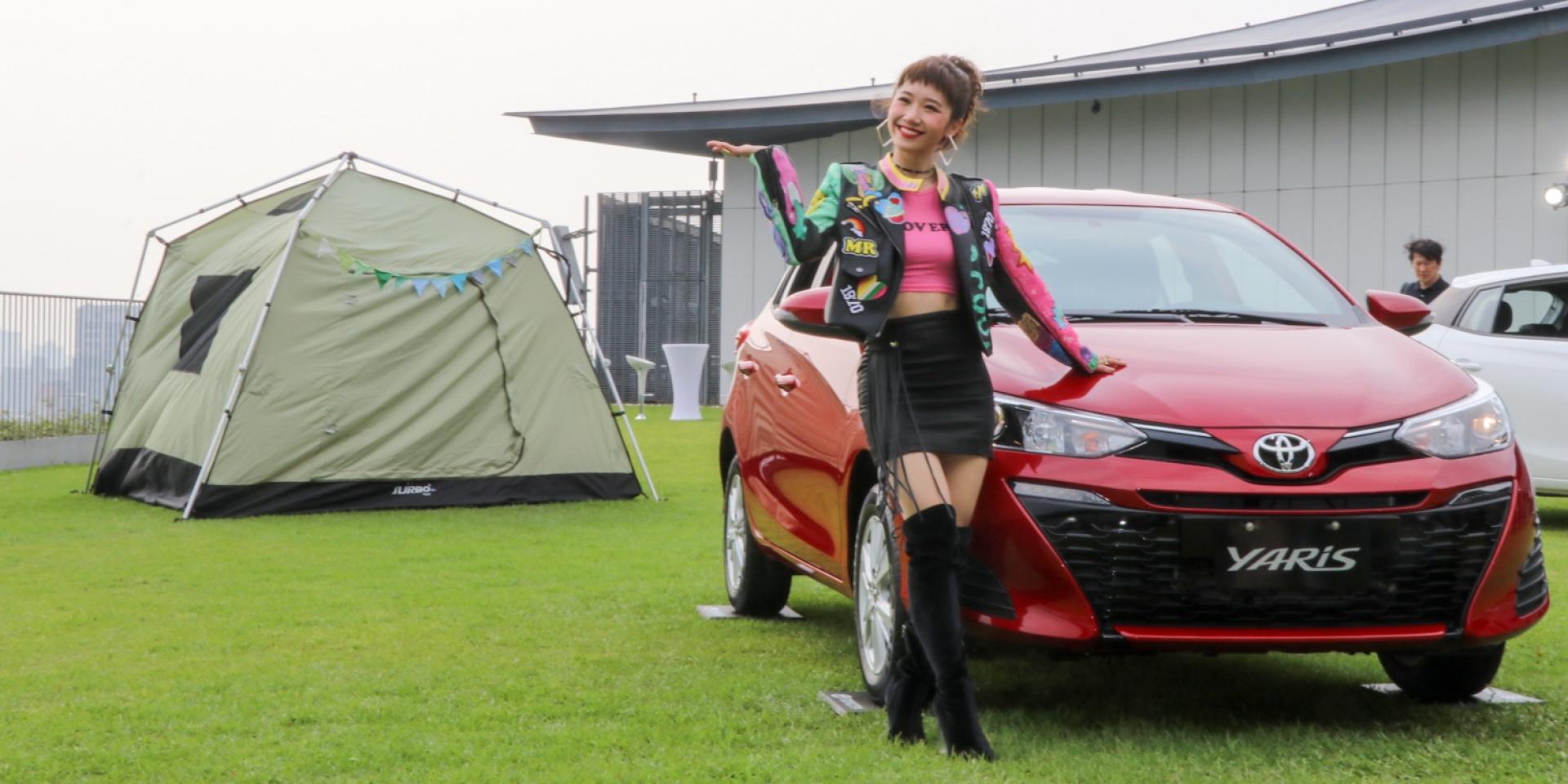 七氣囊、VSC安全到位,Toyota Yaris 58.5萬小漲登場!