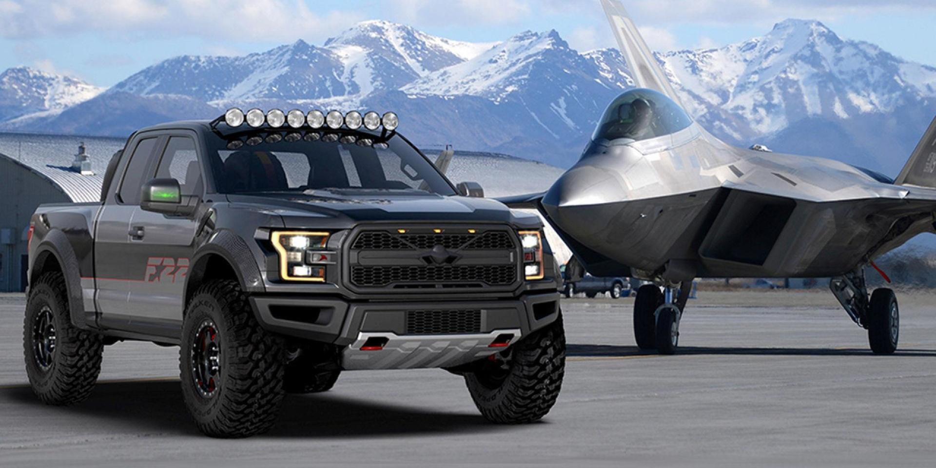 猛禽貨卡對猛禽戰機 Ford F-150 Raptor 推F22聯名款