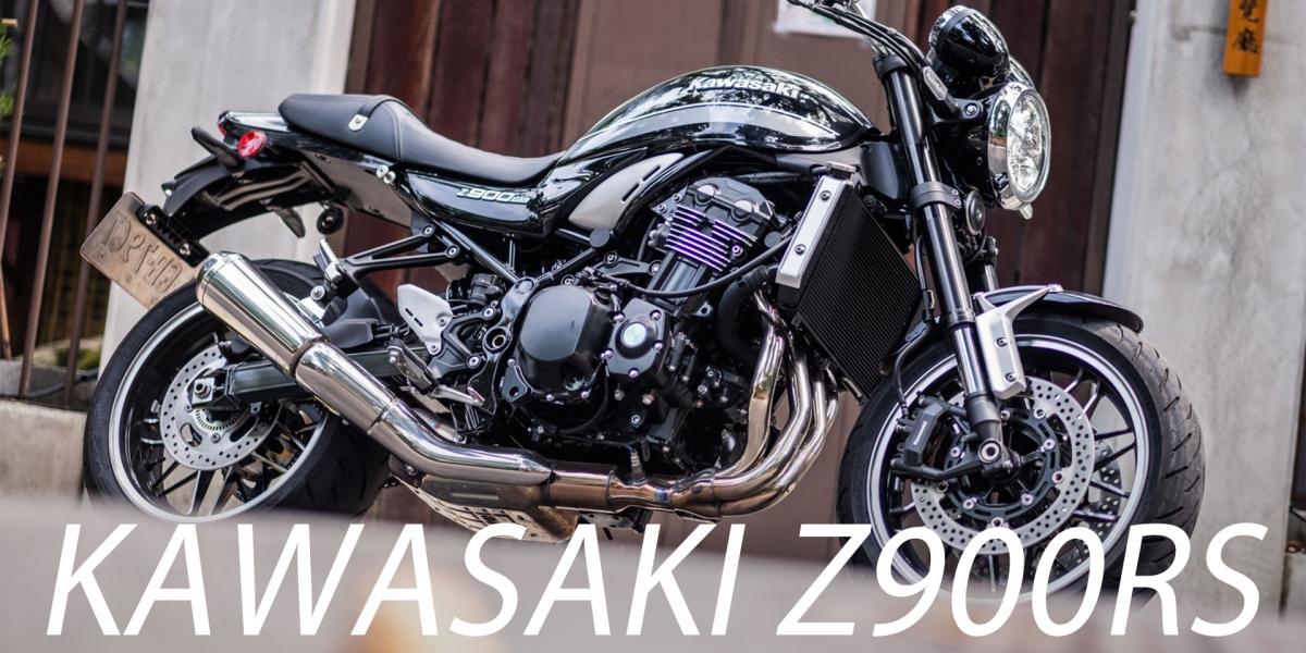 輕鬆拍出濃郁日本風,KAWASAKI Z900RS 北部日式景點揭秘!