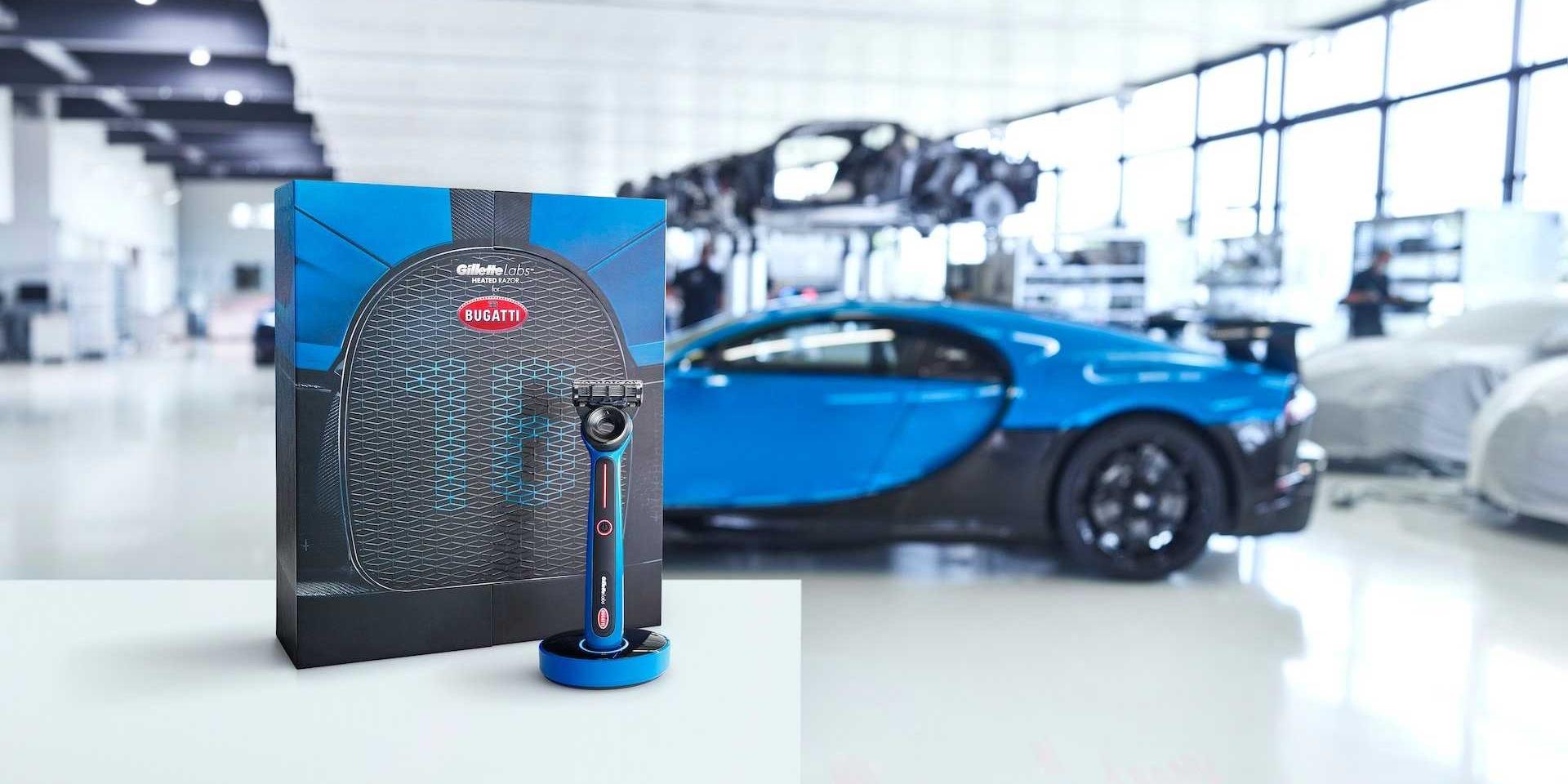 這個Bugatti你也買得起!會加熱的刮鬍刀提供舒適感受!