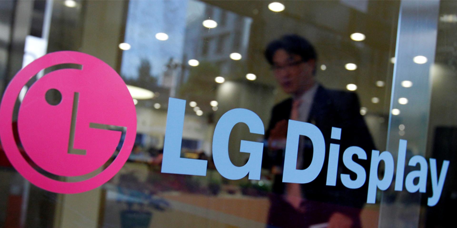南韓武漢肺炎急速擴散,LG Display工廠被迫停工