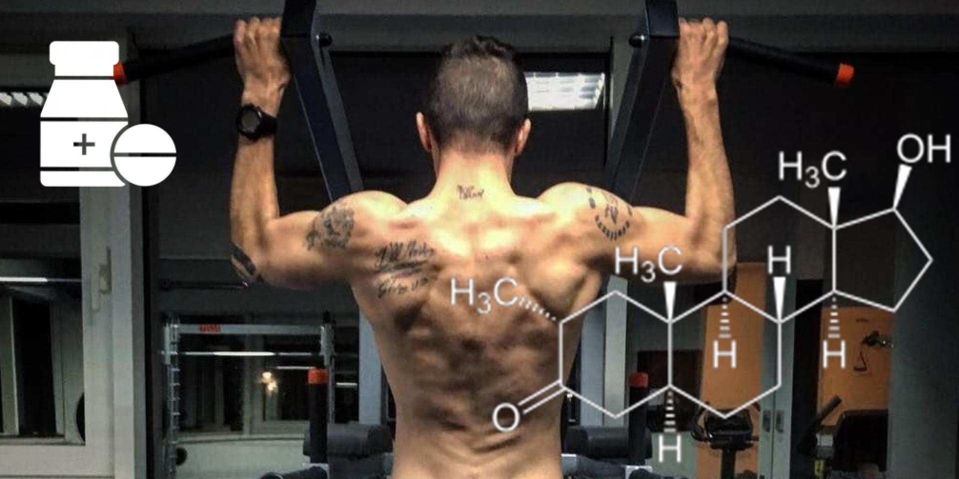瘋狂喬禁什麼?合成代謝類固醇Masteron (Drostanolone) 屈他雄酮的運動黑魔法