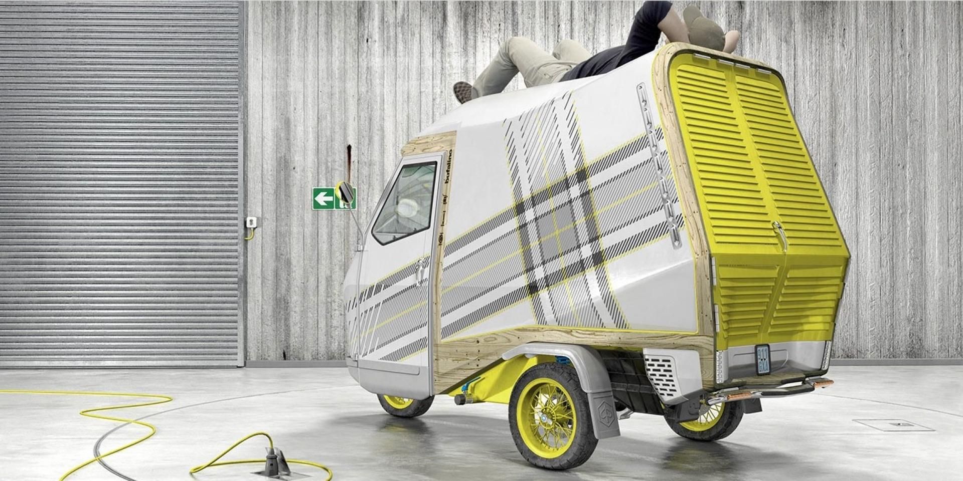 三輪車也能變身露營車!只不過有點寂寞...