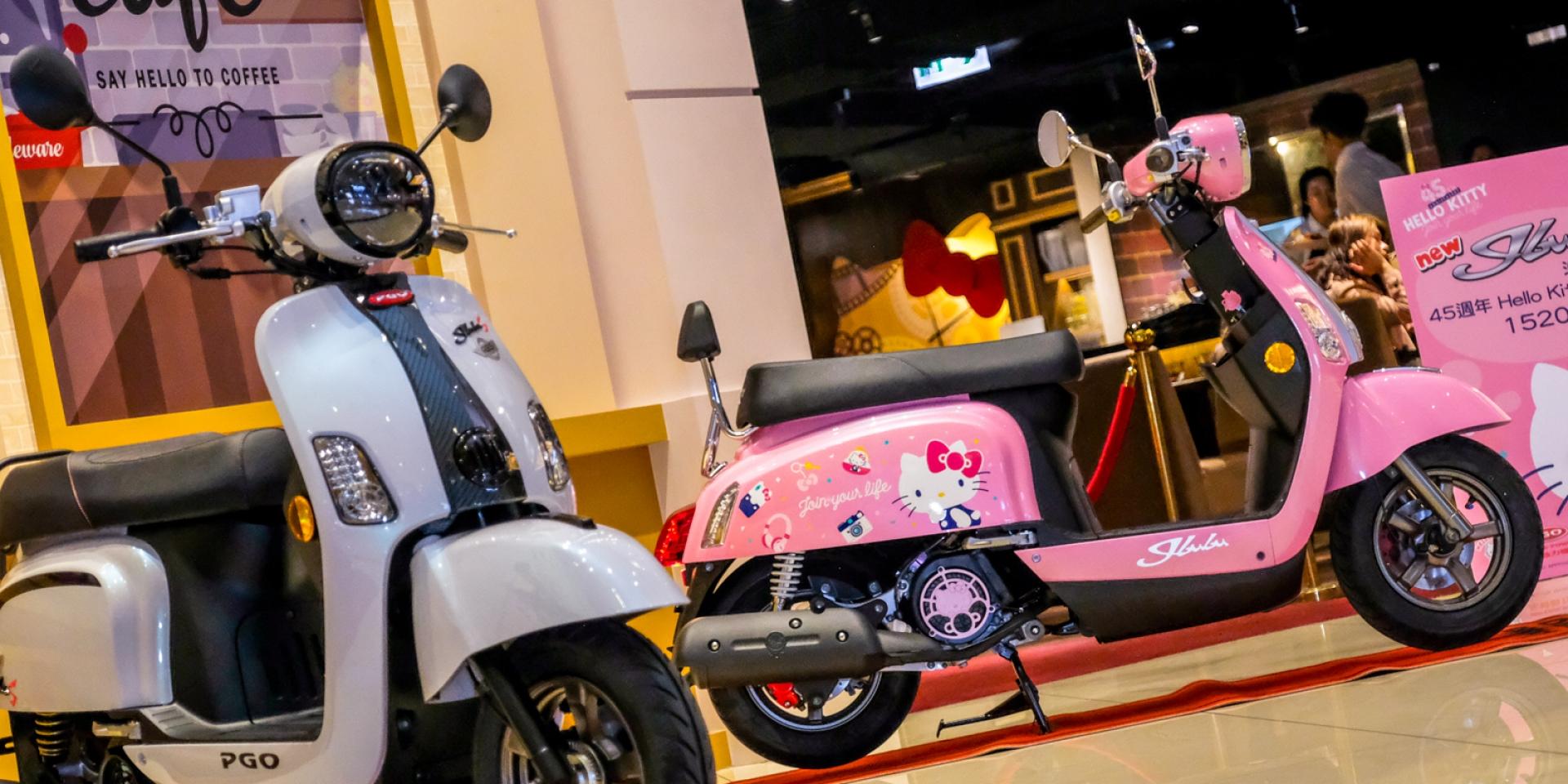 Hello Kitty粉絲照過來!PGO New J-bubu 115 Hello Kitty限量聯名款粉墨登場