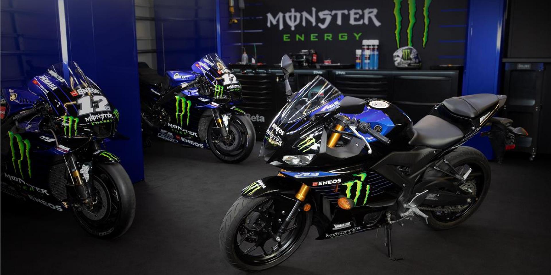 當Monster的魔爪伸向R3,「YZF-R3 Monster Energy Yamaha MotoGP Limited Edition」北美發售!