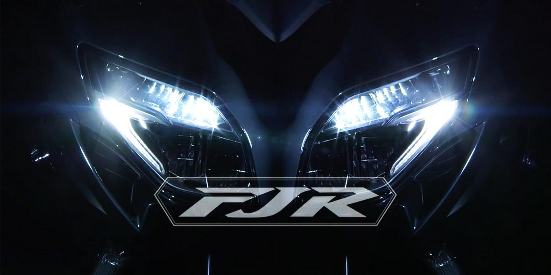影片解析。2016 YAMAHA FJR1300 LED轉向頭燈技術