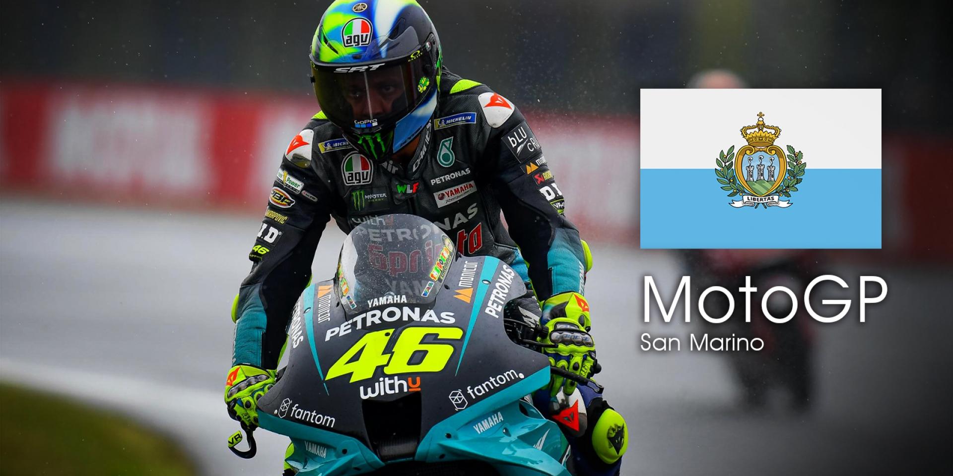 MotoGP 2021 聖馬利諾站 轉播時間