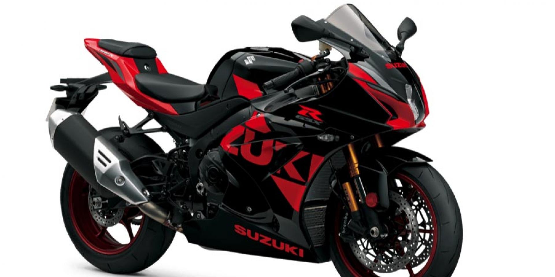 SUZUKI GSX-R1000R、S750新色歐洲發表。目前暫無新車改款消息