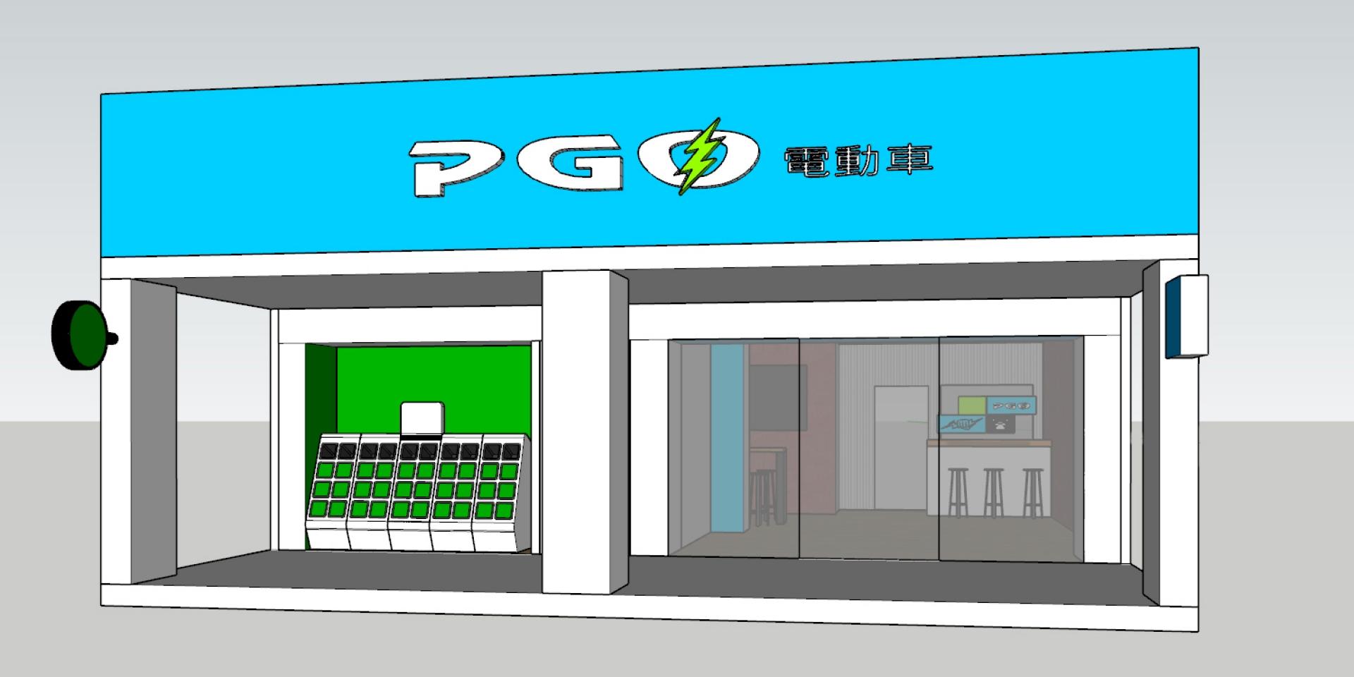 官方新聞稿。摩特動力PGO與Gogoro Network合作,預計首波40間電動機車形象門市年底登場!