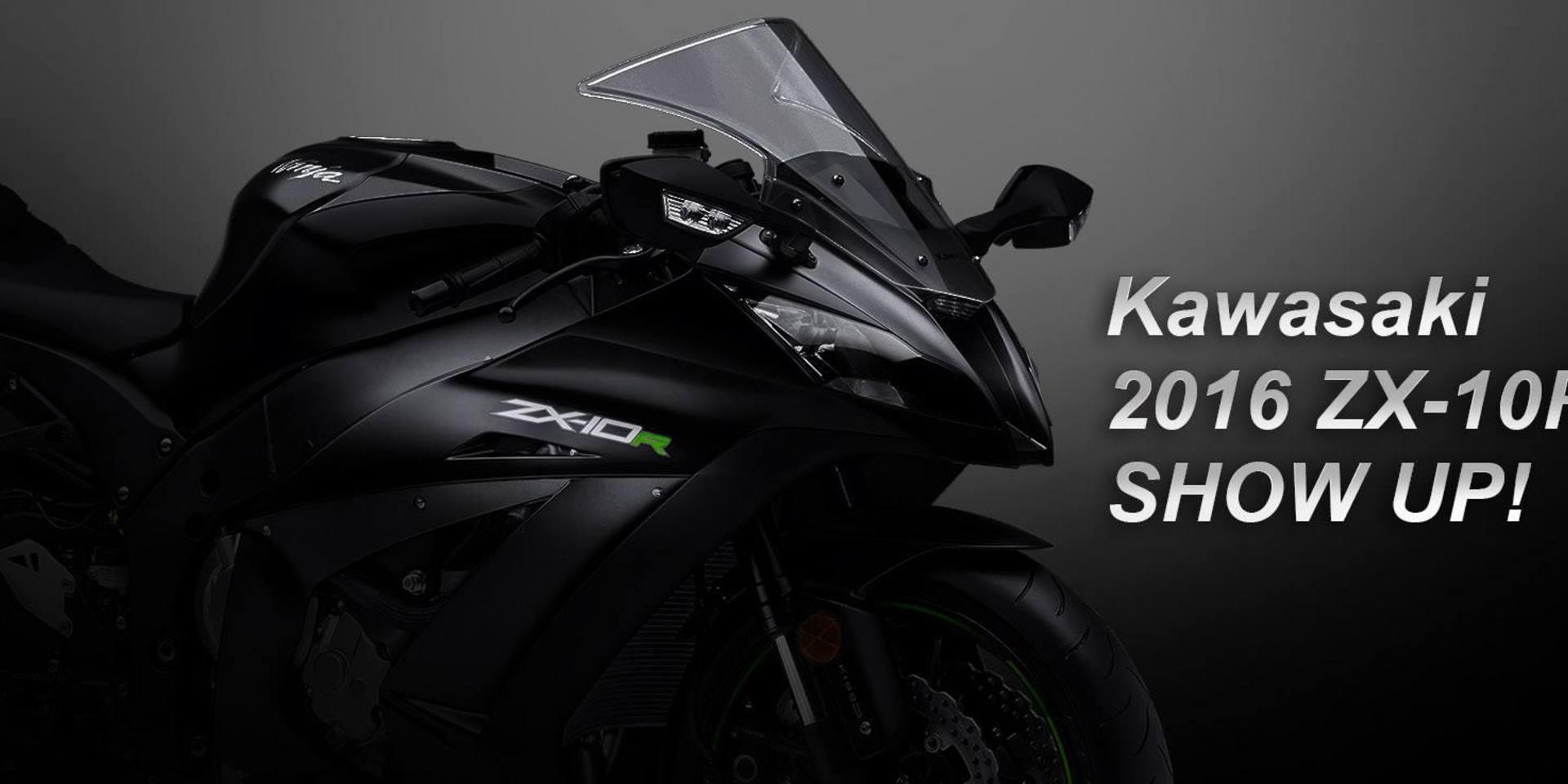 Kawasaki 2016 ZX-10R 忍者現身