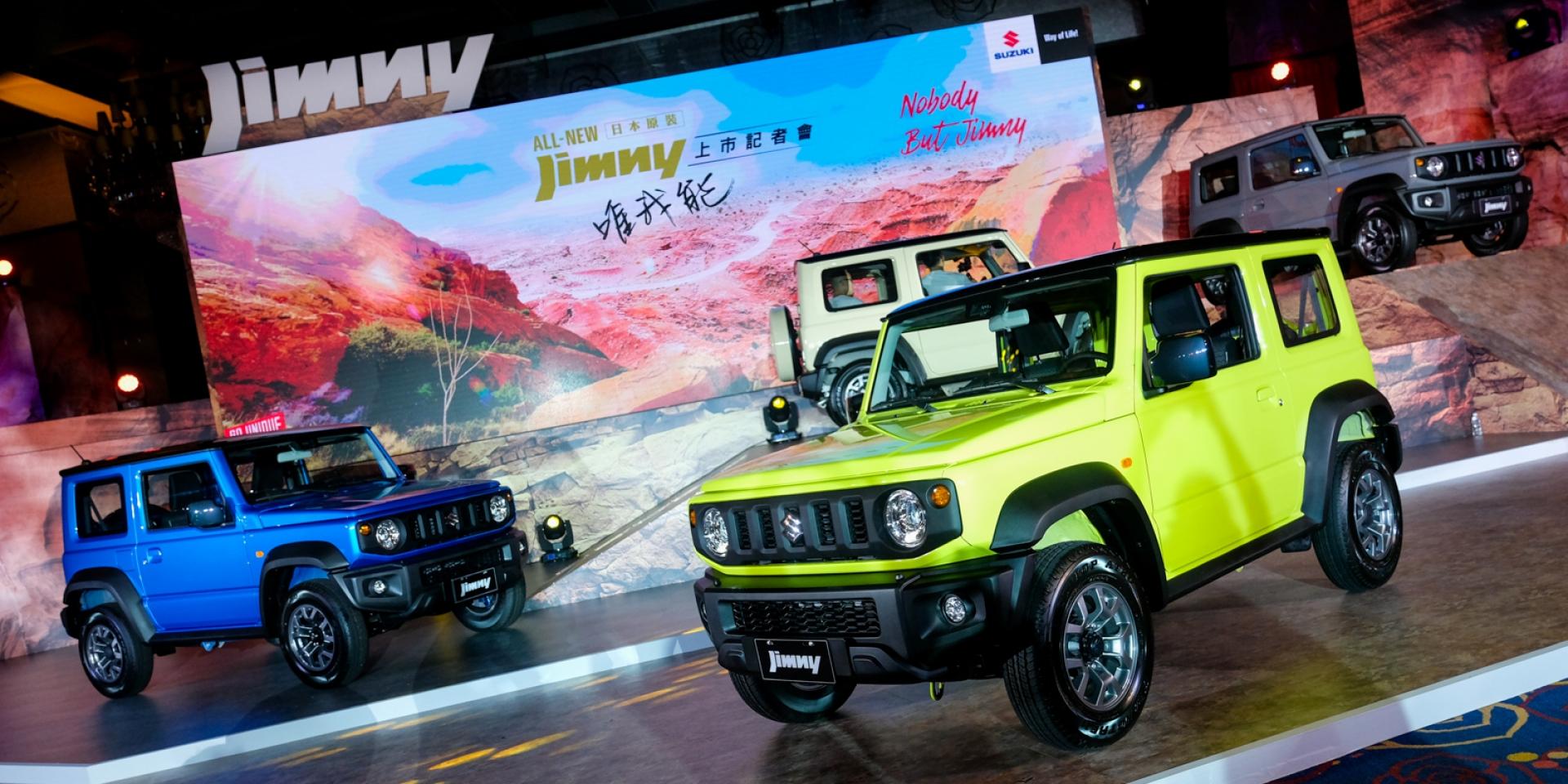 Mini.G 狂野登場!SUZUKI Jimny 74.8萬元起正式在台上市!