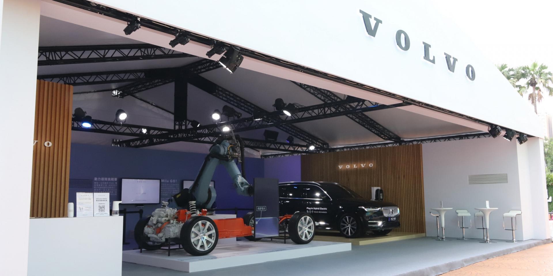 近距離體驗 Volvo PHEV 的領先科技「Volvo PHEV 雙能電動體驗展」全台巡迴起跑!