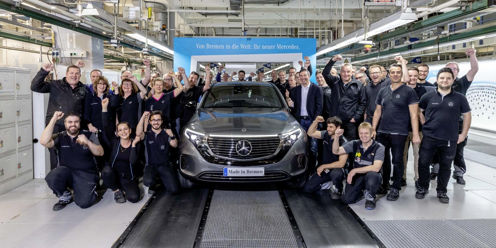 Mercedes-Benz EQC售價公佈,比Audi E-Tron更便宜