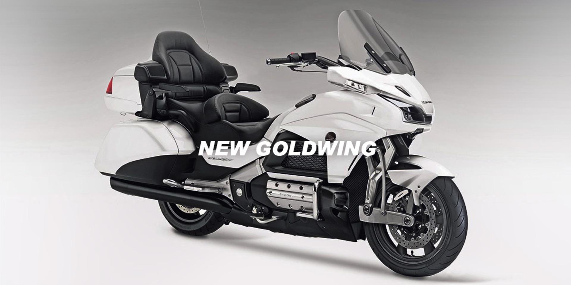 新專利前懸點燃引信!Honda新世代Goldwing震撼即將引爆