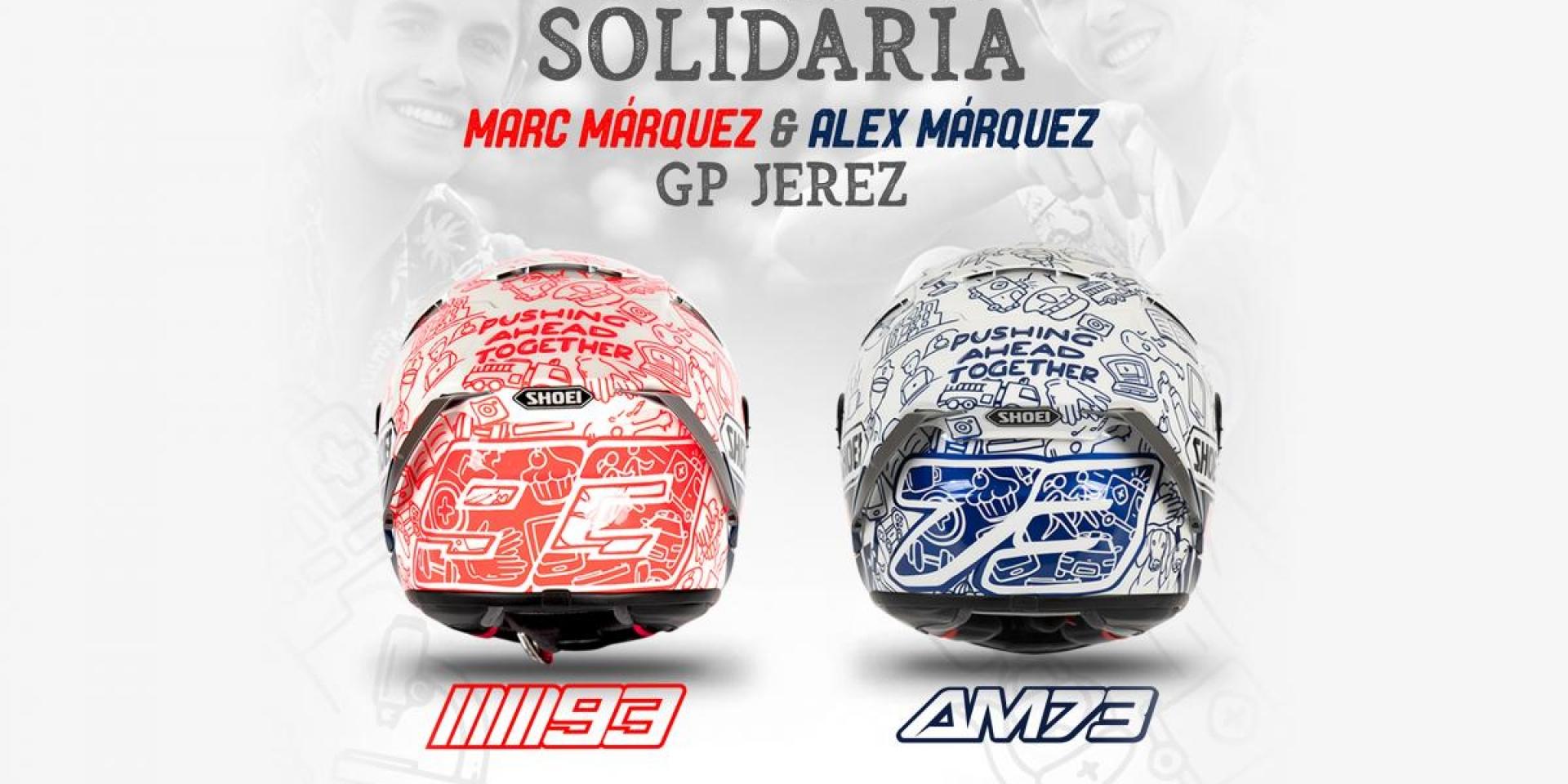團結抗疫!Marc Marquez與Alex Marquez兄弟推出紀念新帽協助募款!