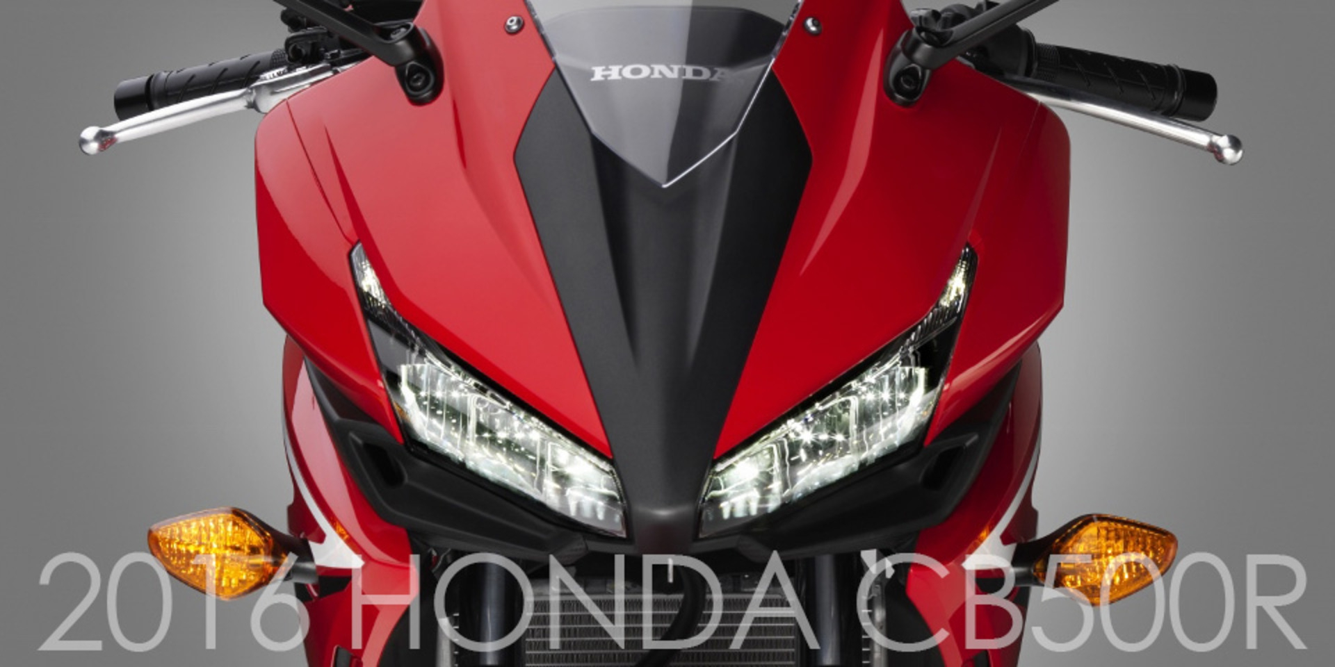 加入更多熱血。2016 Honda CBR500R改款發表