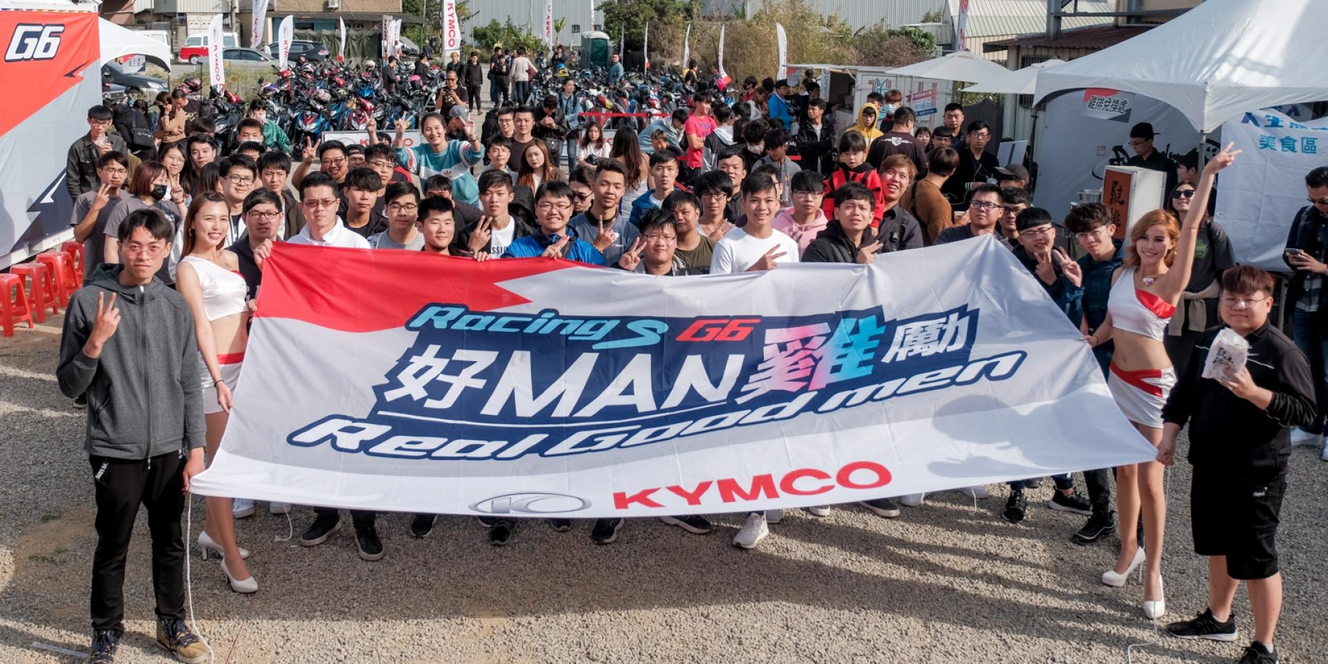 好MAN「雞勵」台中吃雞!KYMCO Racing S/G6車主聚會活動