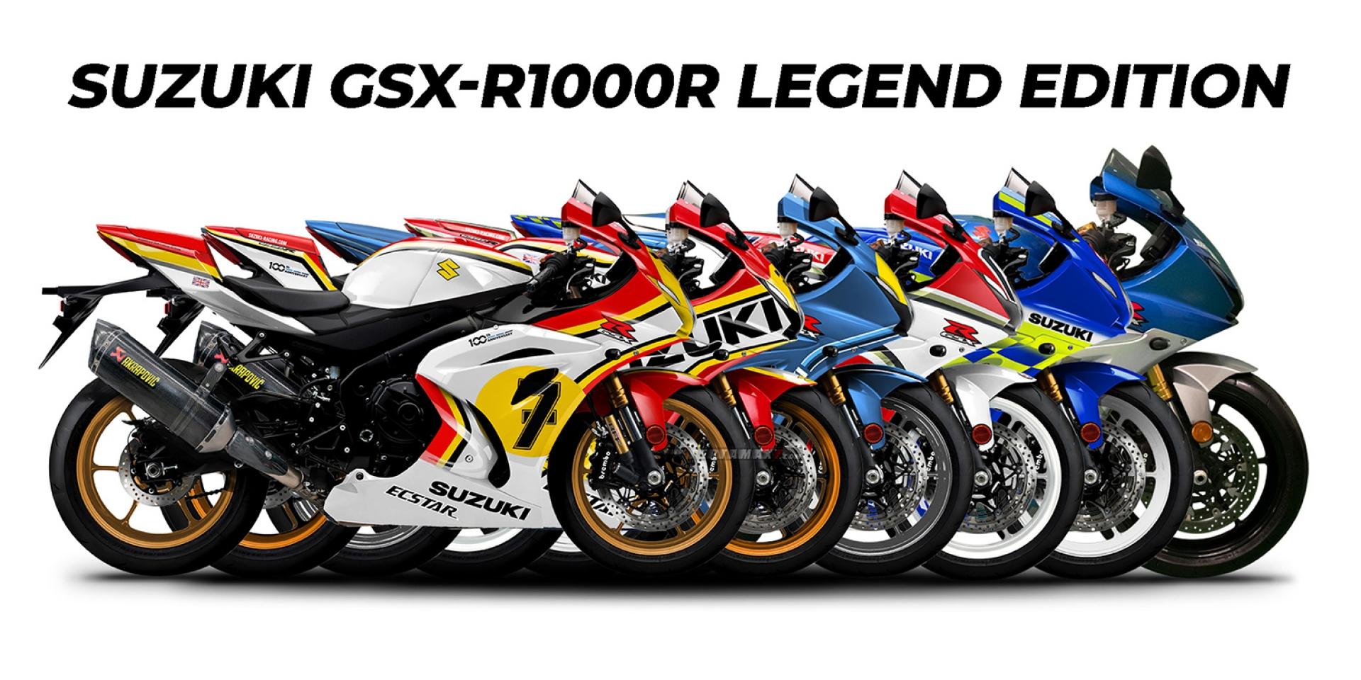慶祝GP奪冠,冠軍塗裝任選!SUZUKI推出「GSX-R1000R LEGEND EDITION」傳奇冠軍特仕版