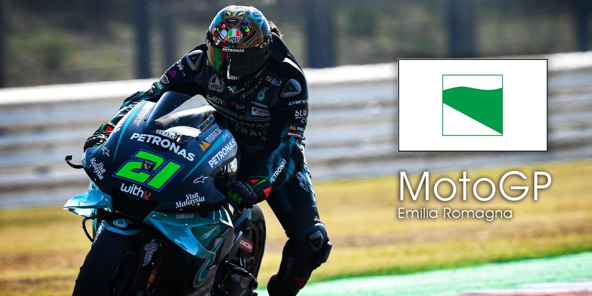 MotoGP 2020 艾米利亞-羅曼尼亞站 轉播時間