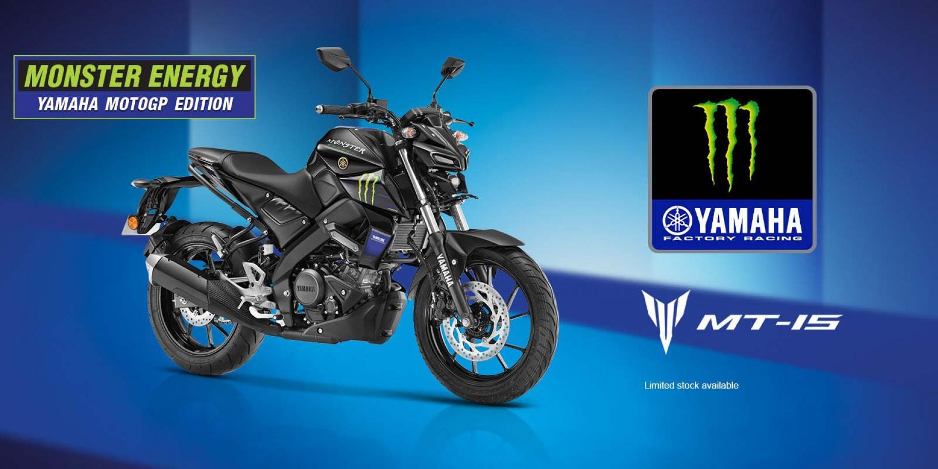Monster Energy 廠隊塗裝上身 ! 2021 MT-15 MotoGP Edition