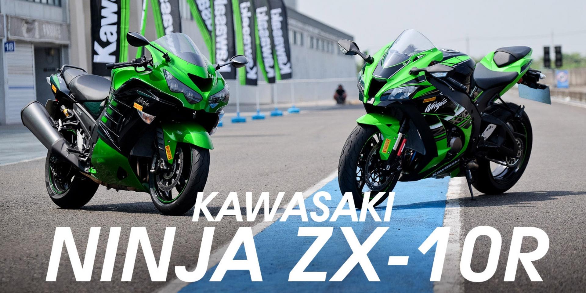 最強忍術入侵,2016 Kawasaki Ninja ZX-10R、Ninja ZX-14R台灣發表。試駕