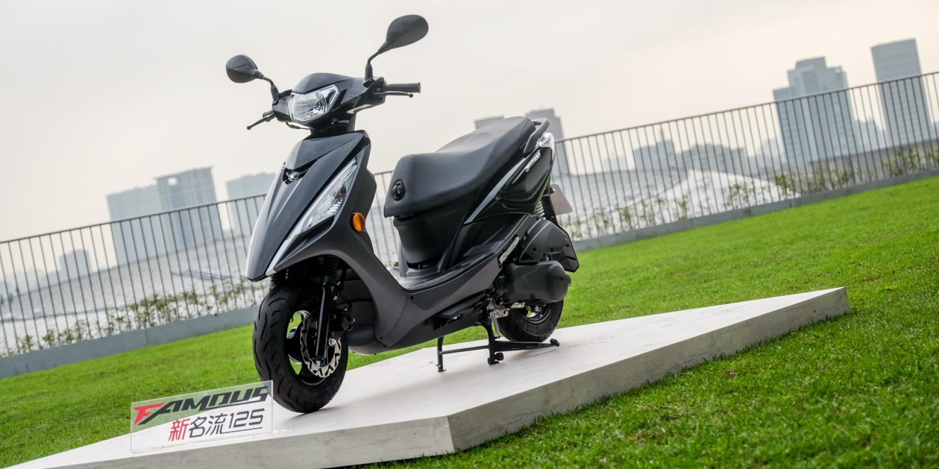 最佳都會代步車,KYMCO新名流125正式發表