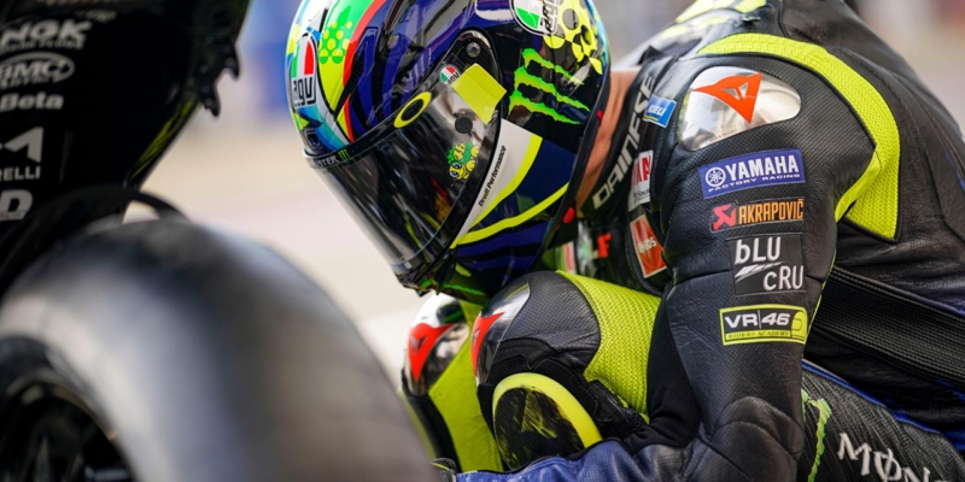 大哥沒有輸?YAMAHA:Valentino Rossi的轉隊並不會影響YAMAHA開發賽車的方式。