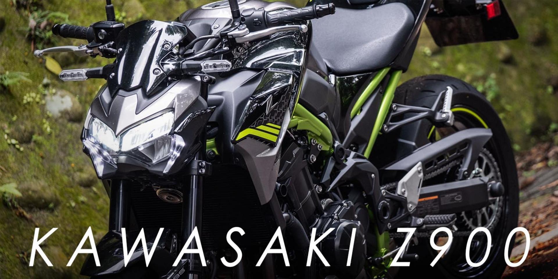溫柔日本武士,2020 KAWASAKI Z900
