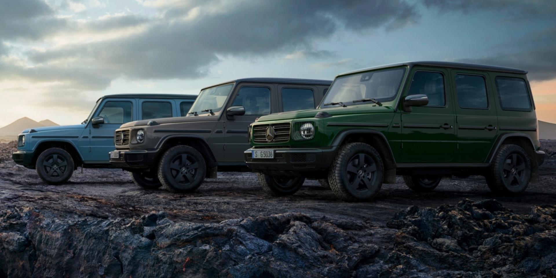 電動Gcar即將現身? 9月IAA法蘭克福車展將有最新概念車