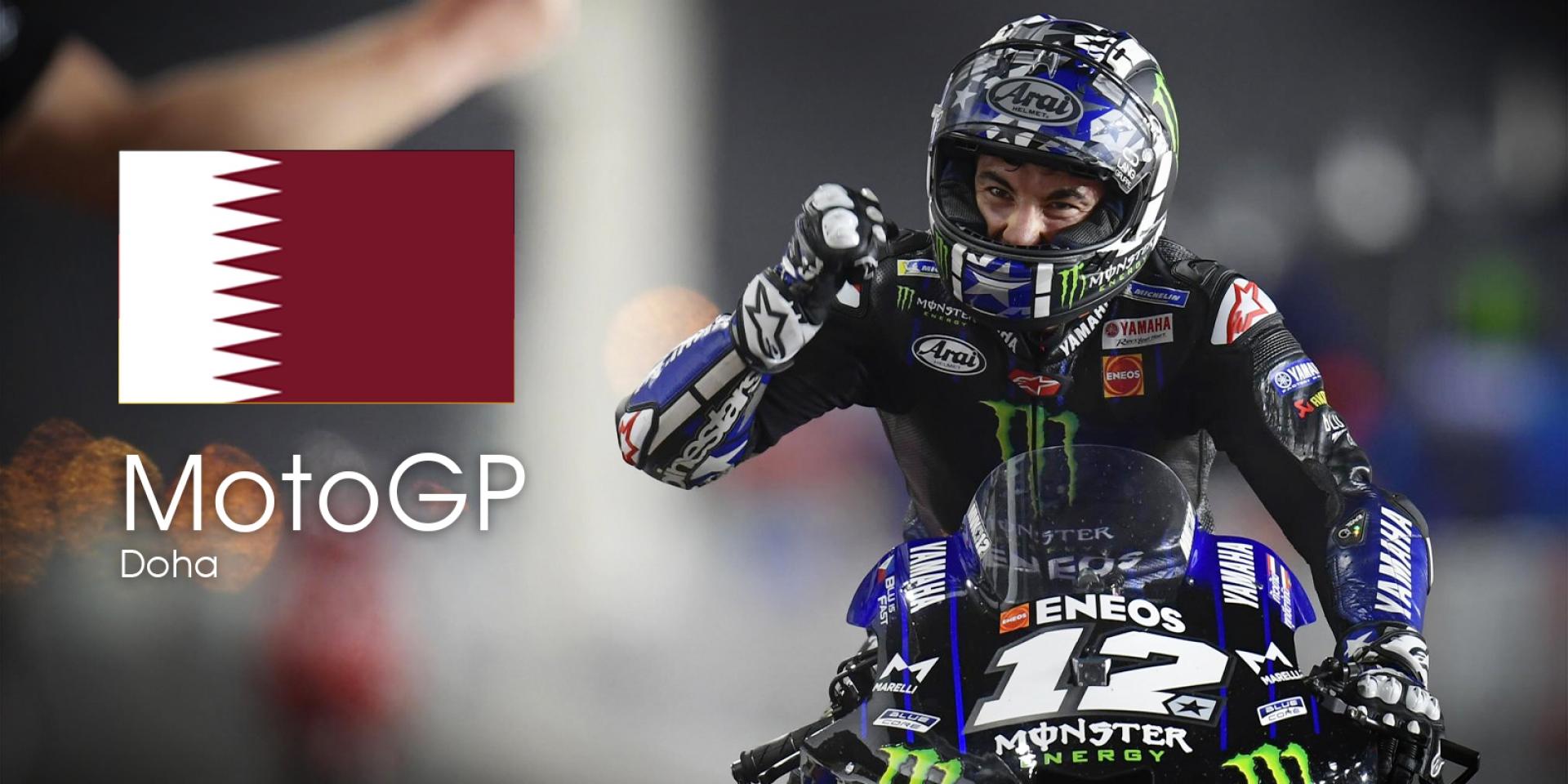 MotoGP 2021 杜哈站 轉播時間