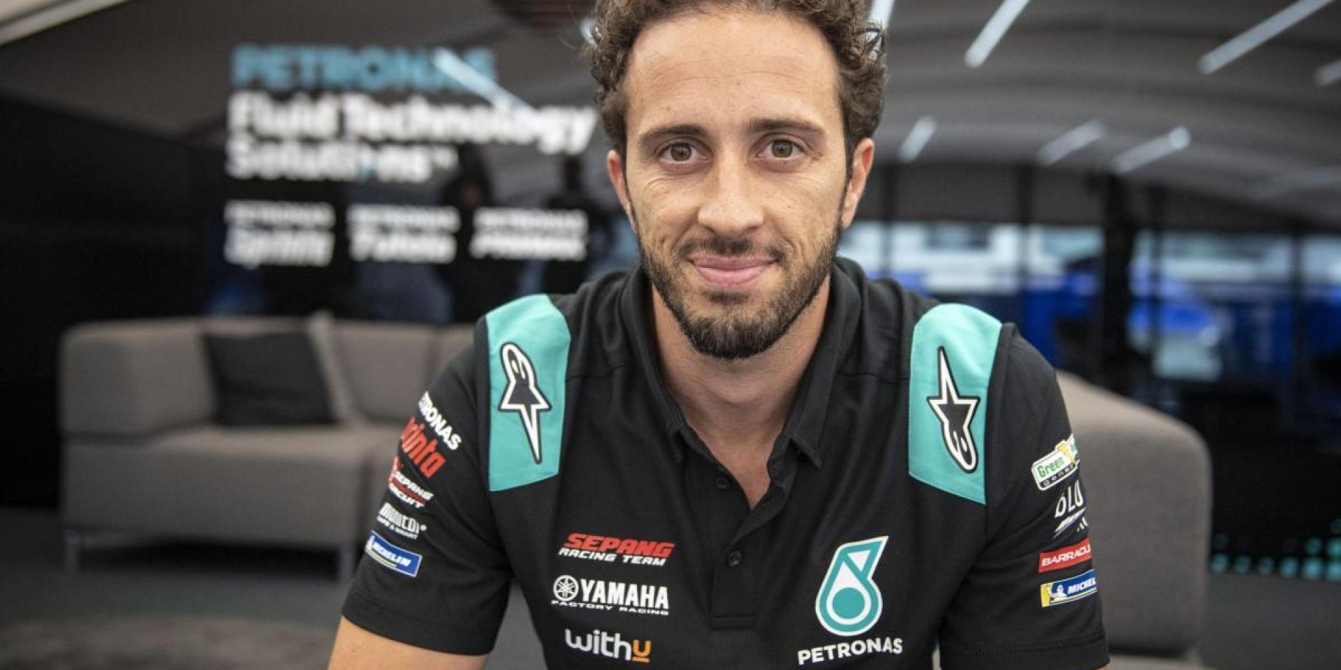 先要求自己,再調整賽車!Andrea Dovizioso:我必須先重新調整我的騎M1的方式!