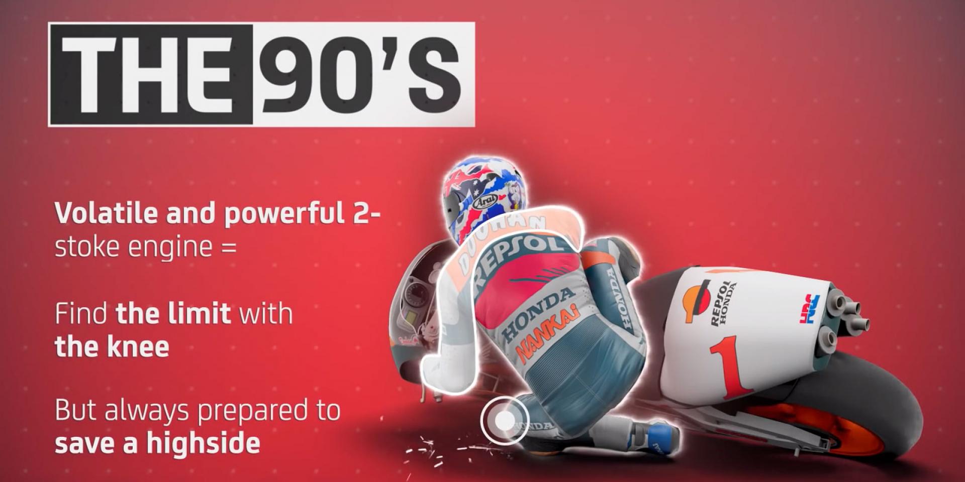 擰麻花到摩手肘!MotoGP官方影片 展示不同時代經典姿勢