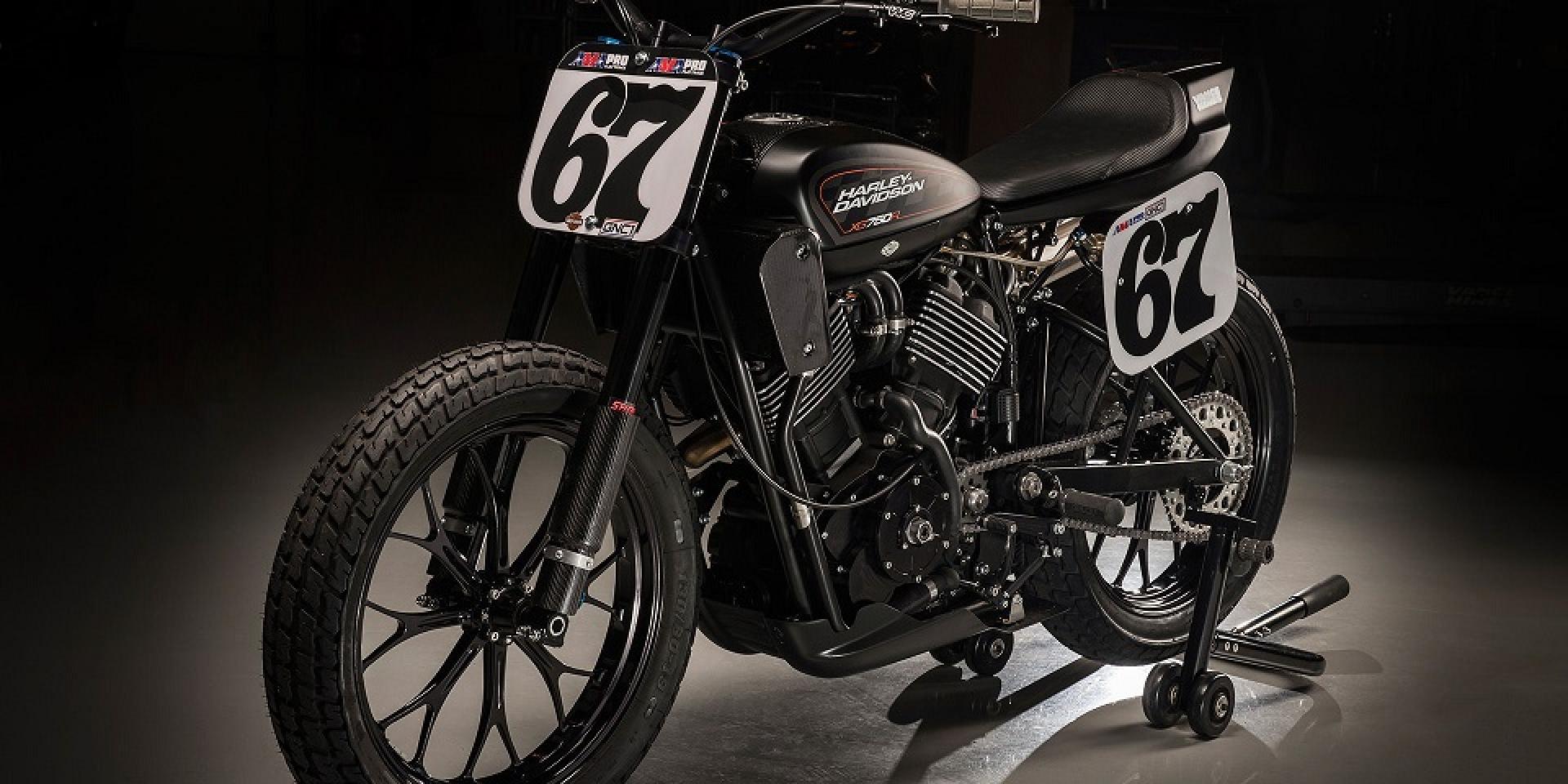 泥地賽道新王者 Harley-Davidson XG750R