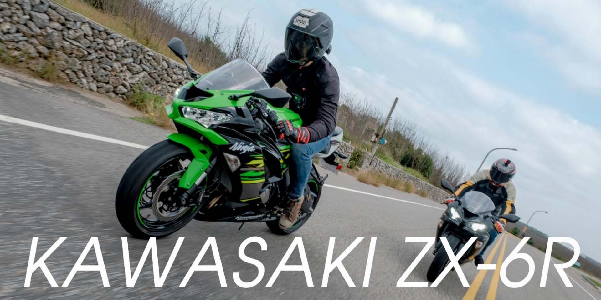 中量仿賽新標竿,Kawasaki ZX-6R媒體試乘會