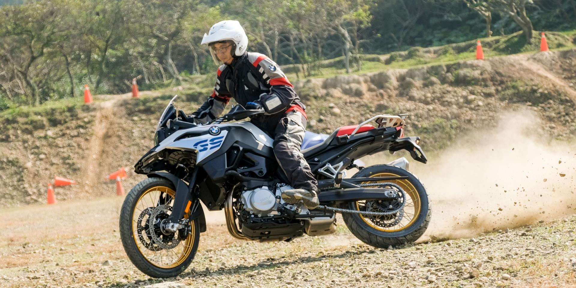 BMW越野課程體驗。F750/850 GS媒體試乘會