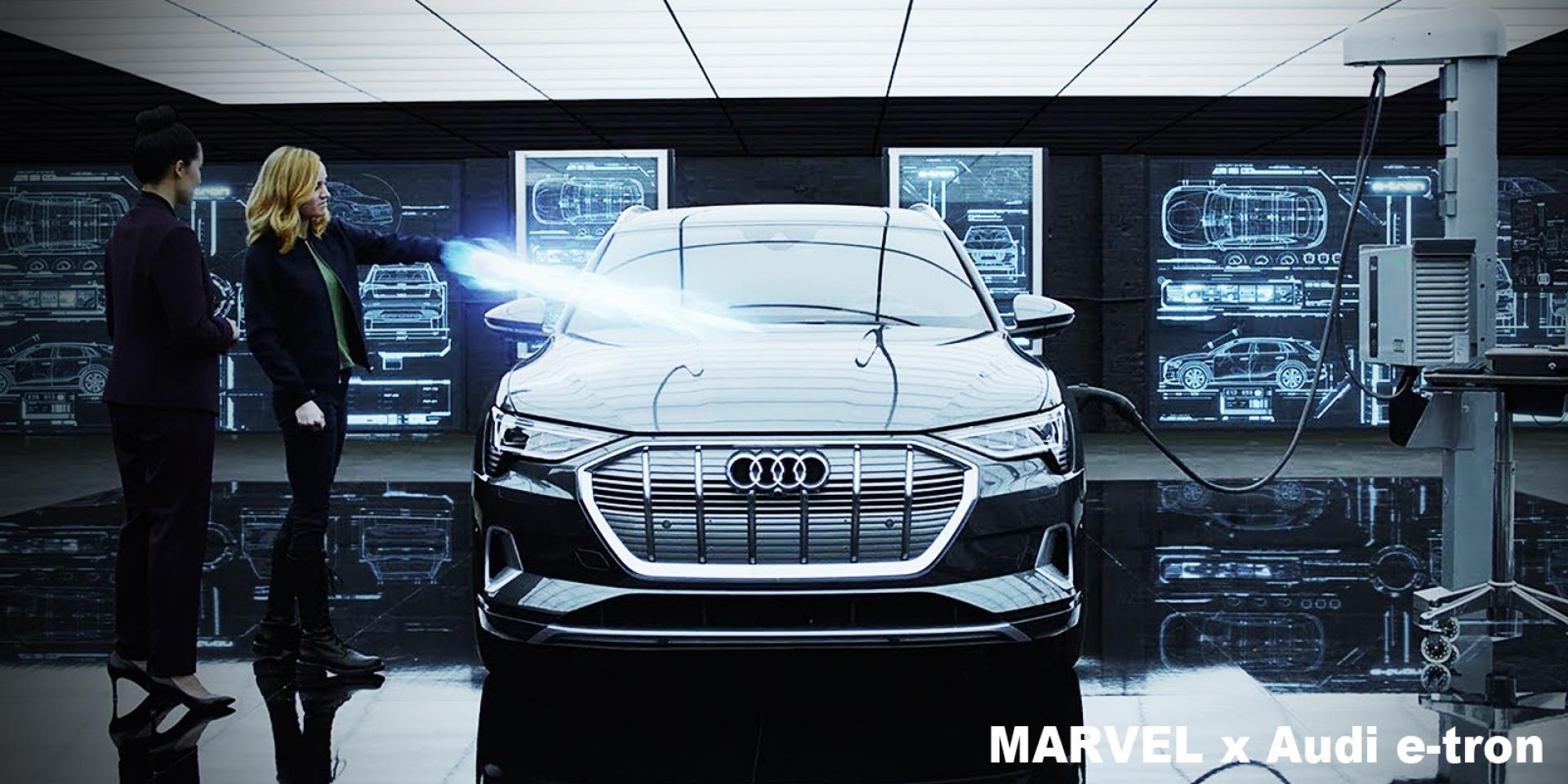 無雷!驚奇隊長最新配備:Audi e-tron