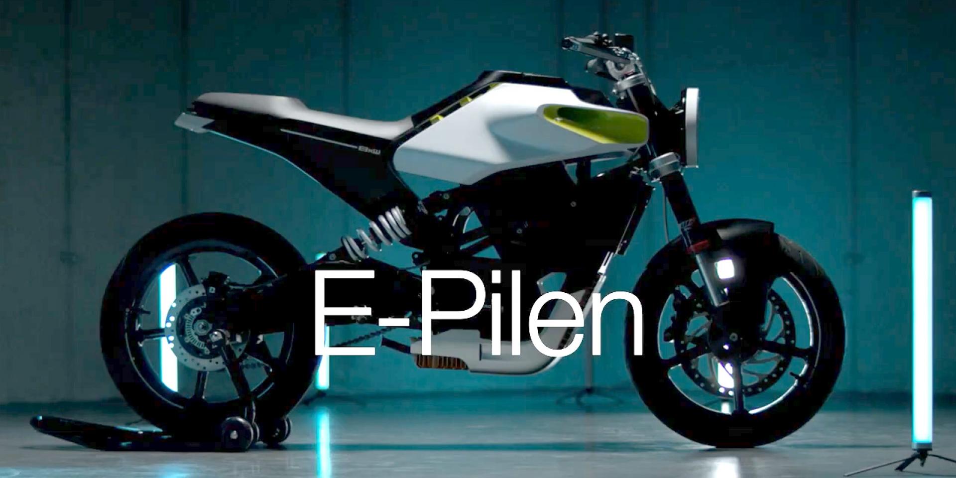 8kW馬達、交換電池設計。Husqvarna E-Pilen 電動概念車現身!
