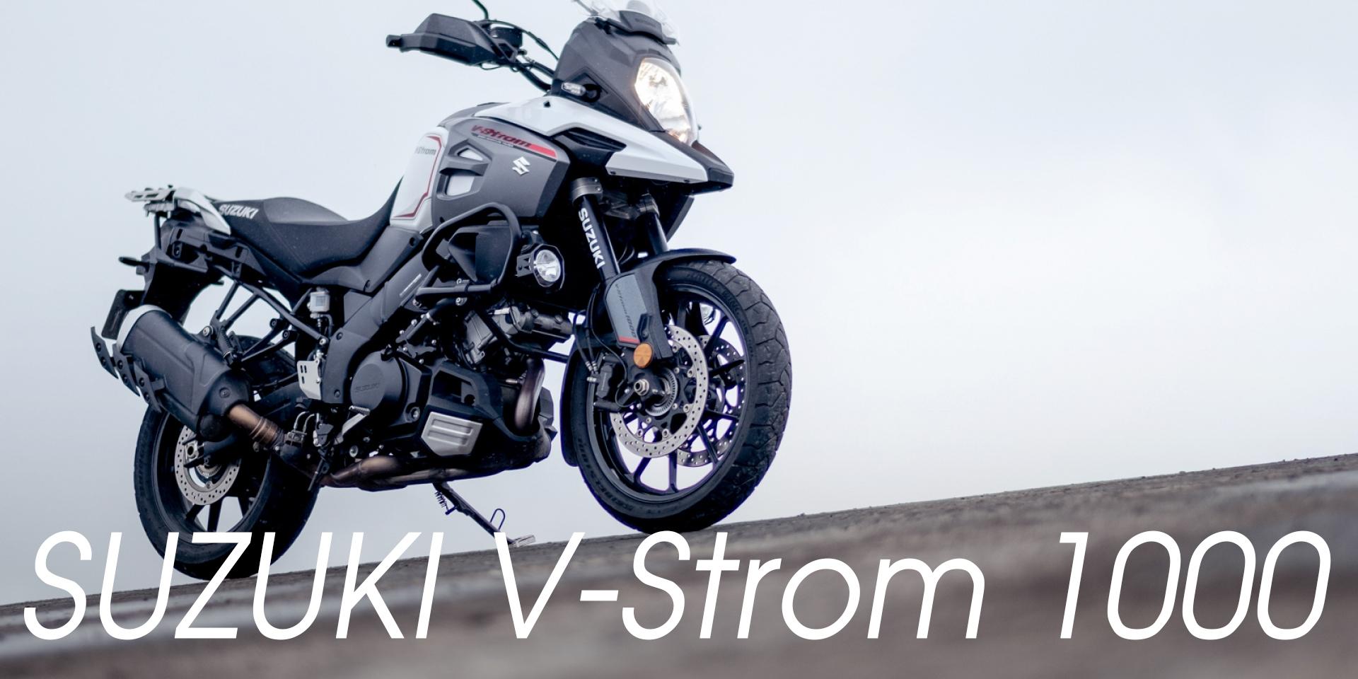 漫步於城市、田野間的冒險家。SUZUKI V-Strom 1000