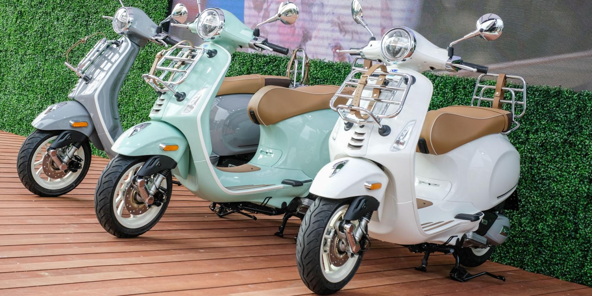 騎著偉士野餐去!VESPA Primavera Pic Nic特仕版 限量36輛 售價16.5萬