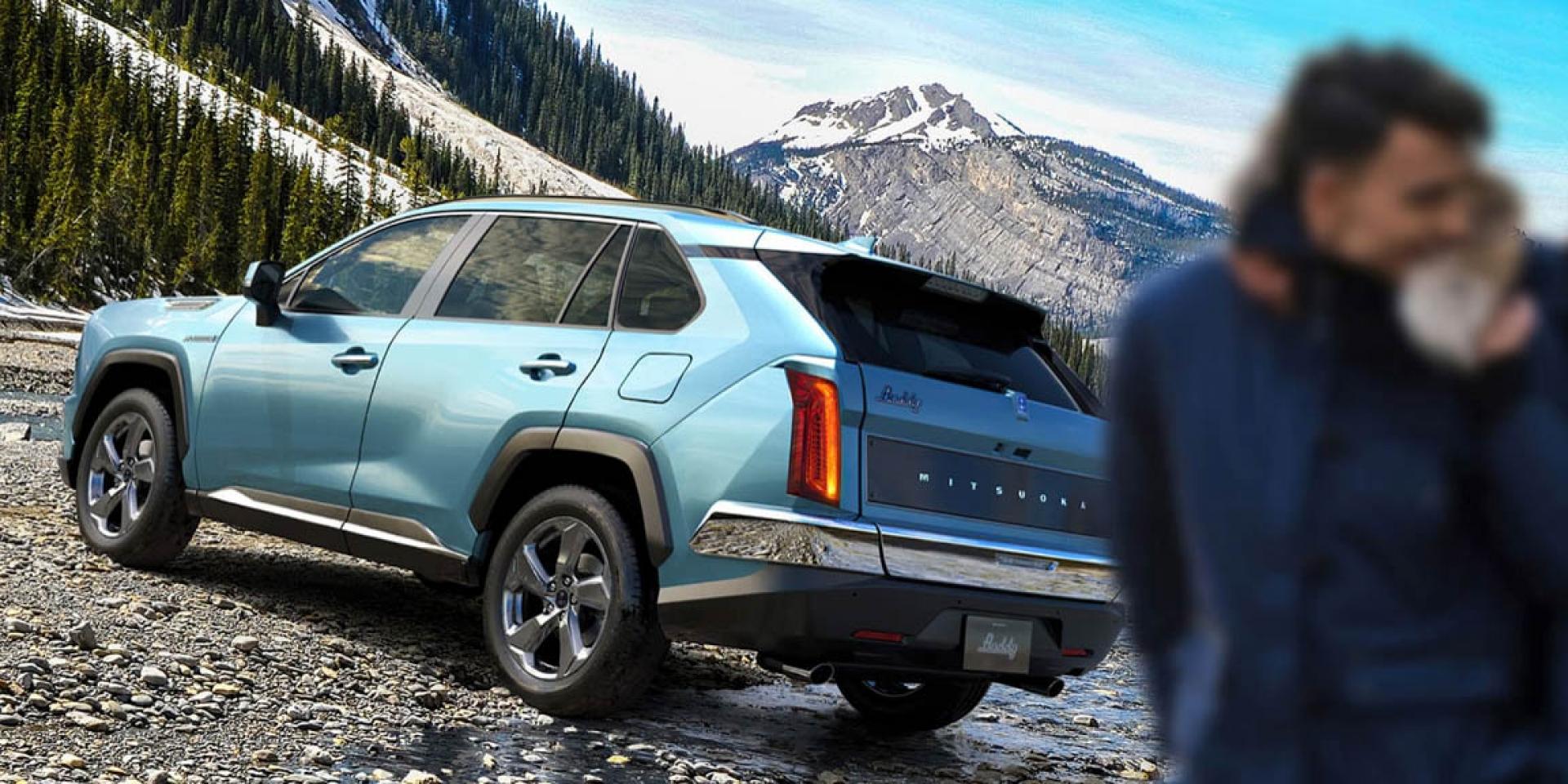 這真的是RAV4改的!光岡自動車最新車款BUBBY,採用熱銷SUV作為基礎改裝
