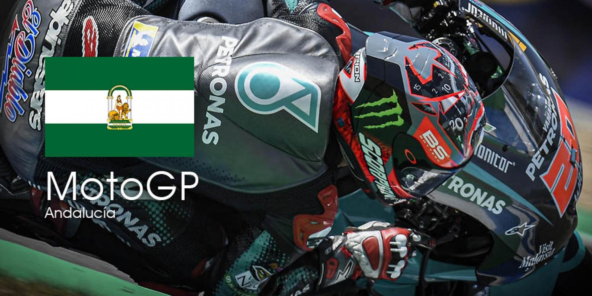 MotoGP 2020 安達魯西亞站 轉播時間