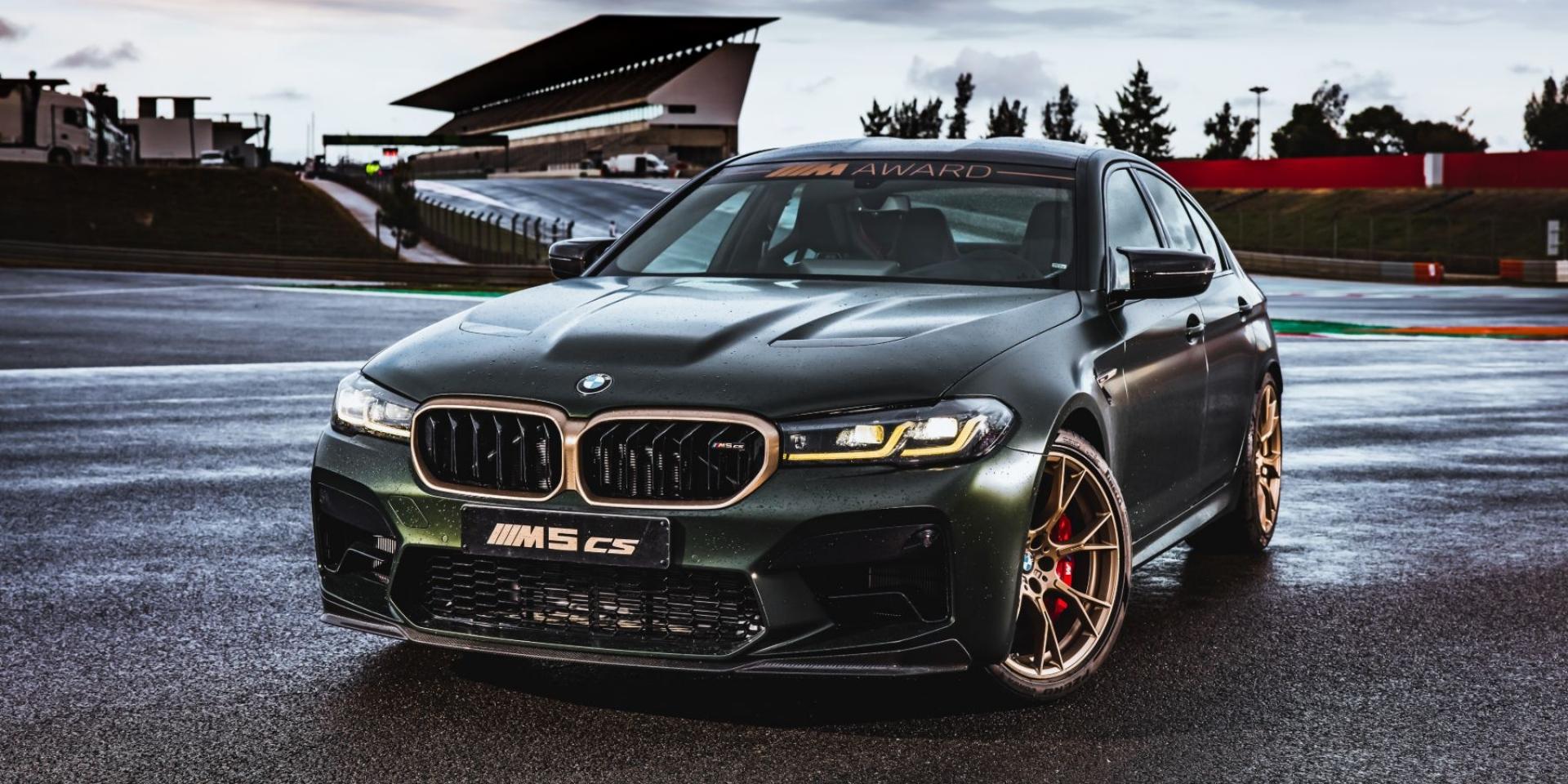 2021 MotoGP桿位王爭奪 贏家將獲得BMW M5 CS!