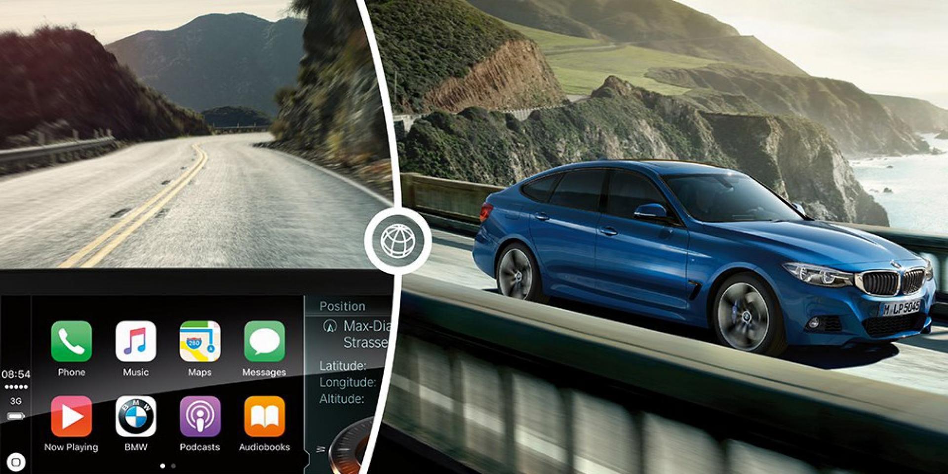更加自由還是多扒一層皮,BMW將Apple CarPlay改為月租制