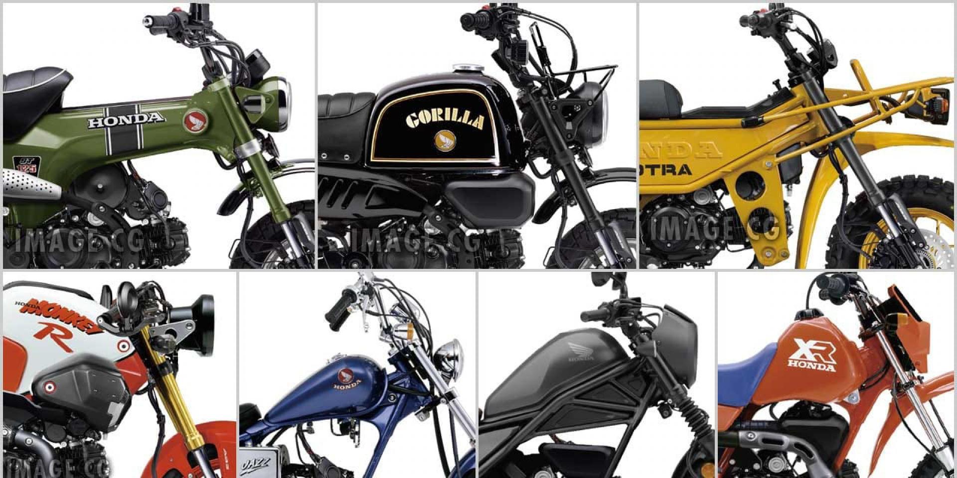 HONDA Fun Bike壓箱寶,日媒羅列七台有望登場的125衍生車!
