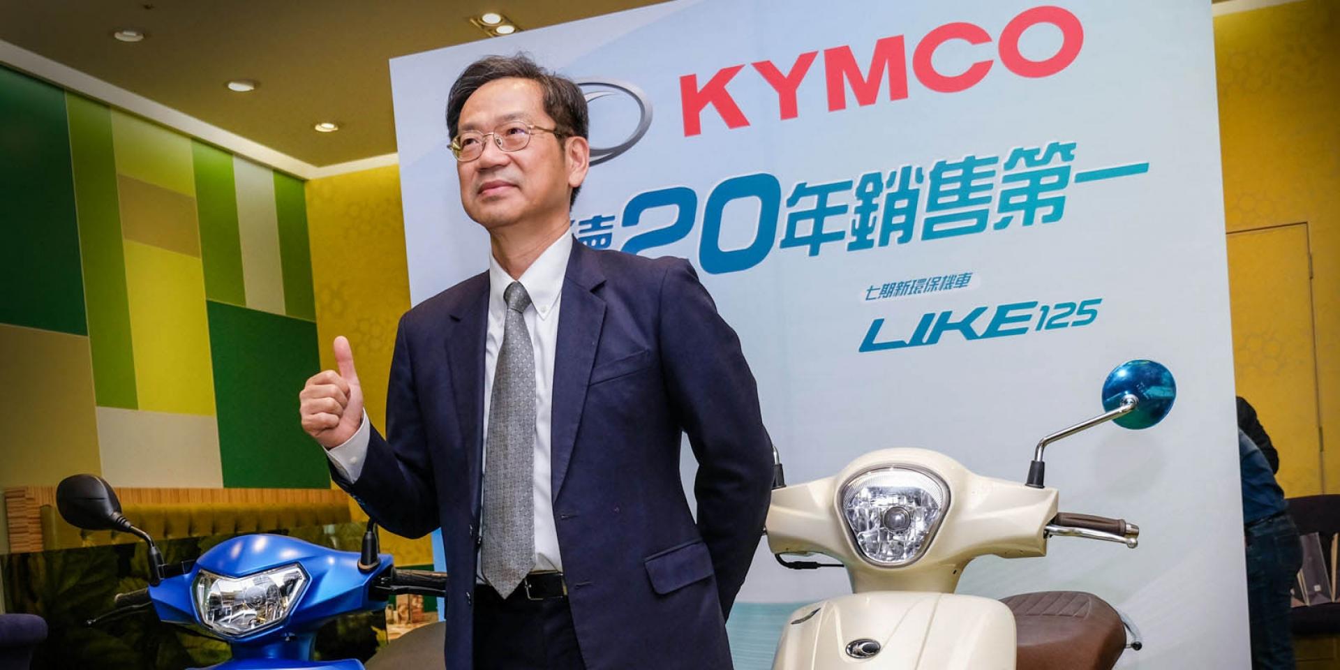 KYMCO向政府喊話!油電平權淪口號,購買七期環保機車成本增加