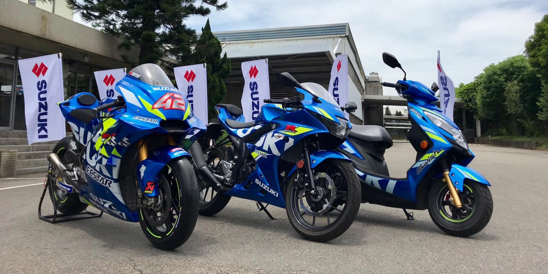官方新聞稿。MotoGP GSX-RR工廠賽車、車手聯手登場 KATANA「刀」傳奇機種 與SUZUKI全機種全力出擊