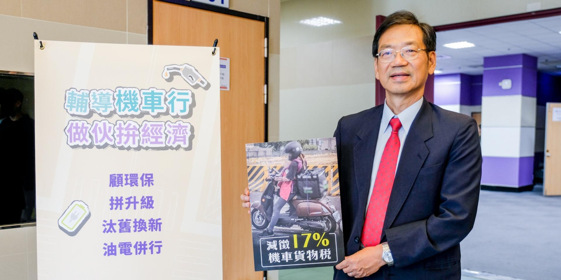 2020政府改推油電並行,光陽執行長柯俊斌:「盼17%貨物稅減免,讓國內新車售價下降!」